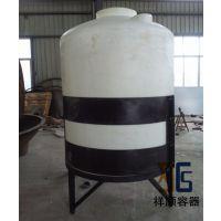 2立方塑料锥底罐 2吨水桶底部排水罐 2吨塑胶锥底桶