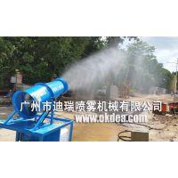 加工定做 DEERI迪瑞 工地工程环保用除尘雾炮机 脱硫除尘设备 风送式高压远射程降尘喷雾机