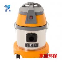 15升洁霸BF500干湿两用吸尘吸水器正品商用家用超静音型