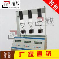 压敏胶持粘性试验仪CNY-3A