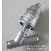 潍坊冠宇机械厂家供应焊接式气动角座阀DN10~DN50
