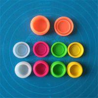 5ML圆形硅胶烟油盒 电子烟固体烟油烟膏盒 化妆精油盒便携药盒