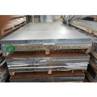 工业耐磨损铝板 6009材料规格