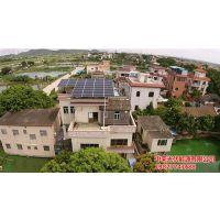 中荣光伏(在线咨询)、惠州太阳能发电、太阳能发电系统