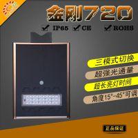 小型太阳能发电20W路灯新款一体化庭院灯小区路灯深圳厂家直销