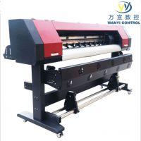 1.6米创业型服装热转印机 数码印花机 批布裁片印花打印机