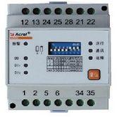 安科瑞电气股份AFPM5-2/2消防电源设备开关量监控模块厂家直销