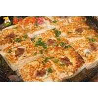 铁板豆腐 烤豆腐 铁板日本豆腐 铁板烧技术培训