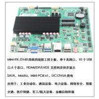 铭微ITXJ3160无风扇工控主板 自助终端机主板微信打印机人脸验证一体机低功耗 广告机6串口