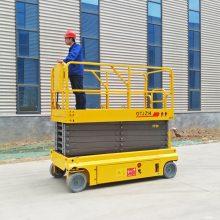 GTJZ-6M移动自行式升降平台 剪叉式全自动电动升降车生产厂家