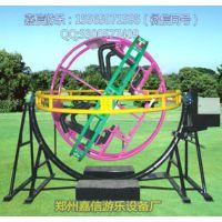 太空遨游360度旋转小型游乐设备三维太空环