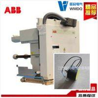 ABB现货VD4航空插头用的小插针(2.5)质量过硬