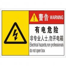 苏州空白标签【2015款】znl-0015厂家直销
