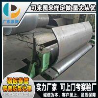 海南钢板卷管加工定做 厚薄壁大小口径可做 焊管源头厂家直供可做防腐 量大从优