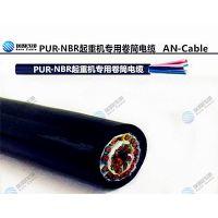 供应RVV-NBR港口机械用电缆,耐腐蚀电缆,高柔性电缆,港口门座式起重机电缆