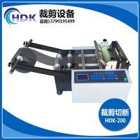 海帝克HDK-200铝箔全自动剪断机 铜箔自动切断机 不锈钢筛网金属材料裁切机厂家
