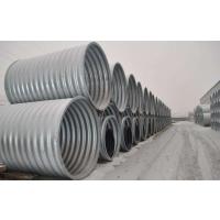 涵管生产厂家中泰信 山西钢波纹涵管 涵洞施工型号齐全
