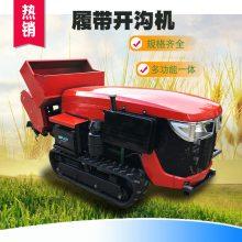 硬土地专用挖沟追肥机 园林树木施肥机 多用途履带开沟机