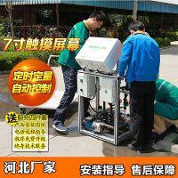 廊坊苹果施肥机 自动智能灌溉带触摸操作控制河北果树水肥一体机