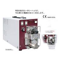 供应KOMAX日本原装Cosmic品牌刀刃旋转触及式多芯电缆剥皮机927RX