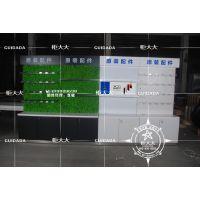 2018新款VIVO绿植配件柜 柜大大厂家直销