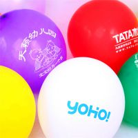 深圳厂家直销【广告气球印字】低价定制印刷LOGO、欢迎咨询采购