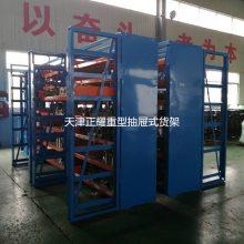 陕西模具货架常用规格 抽屉式货架图片 模具库房实拍ZY041704 品牌厂家