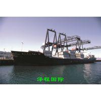 【国际货运代理】中国到澳洲|新西兰|加拿大|新加坡|马来西亚海运空运|内陆到香港陆运双清一条龙服务