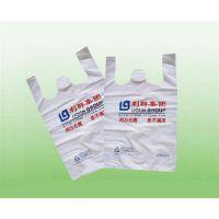 塑料袋、恒泰隆(图)、塑料袋生产
