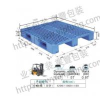 深圳坪山厂家供应塑料防潮地台板托盘卡板