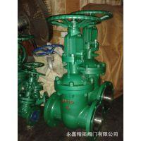 电动焊接式水封闸阀 DSZ961H-25C 水封铸钢闸阀