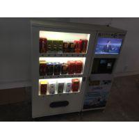 白酒自动售卖机、酒水自动售卖机、智能售卖机
