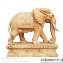 石雕大理石晚霞红大象精品户外别墅园林小区校园门口大象摆件