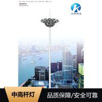 江苏高邮科尼照明太阳能中高杆灯按要求定制厂家特卖