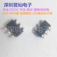 SY8253 高效率500KHZ内置3A MOS管DCDC同步降压IC