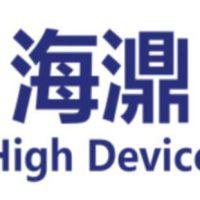 南通海濎自动化设备有限公司