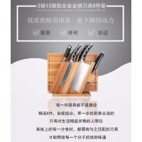 椿田【合金】不锈钢刀具 5铬15钼钒合金钢 8件套装