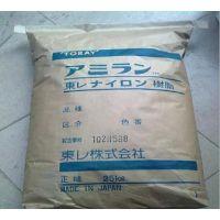 厂价直销 日本东丽PA66 CM1011G-30 上海 苏州总代理