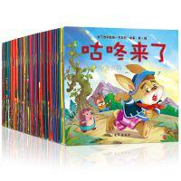 60册童话绘本宝宝故事书儿童早教书幼儿园启蒙亲子批发故事书6岁