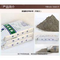拓达混凝土密封固化剂 起灰起砂处理剂 薄层修补剂