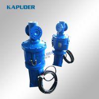 【凯普德】 水下低速推流器 QJB7.5KW 高效节能质量保证