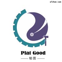 上海铂固自动化设备有限公司