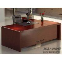 北京腾达大森现代时尚实木办公桌电脑桌老板班台DS-SWC026