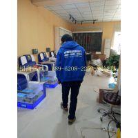 鱼疗馆加盟招商鱼疗馆专业厂家全国上门服务