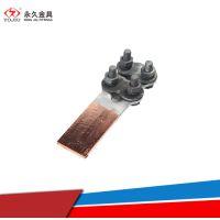 SLG-4螺栓型铜铝过渡设备线夹,永久金具设备线夹厂家