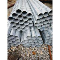 怒江友发牌热镀锌钢管 材质Q235 DN15*2.75mm*6000mm厂价直销 现货充足