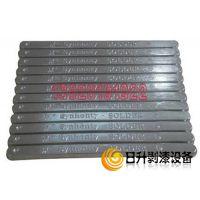日升五金铝线专用焊锡条 铝线助焊剂发货 铝钎剂买卖