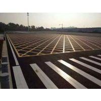 承接小区停车场设施安装施工丨道路交通划线丨工业园、物流园划线工程