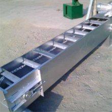 兴亚不锈钢埋刮板输送机 超高温链条式刮板输送机