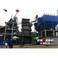 时产30吨立磨机价格 矿渣立磨机设备厂家 —长城机械
